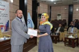 تكريم السيدة امين عدنان التدريسيية في قسمنا من