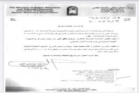 Lecturer Dr.Alaa mohamed dawod was Associate head