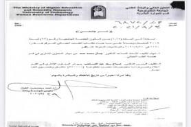 Lecturer Dr.Sabah saad abdulsahb was Associate