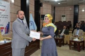 The University of Technology top Iraqi